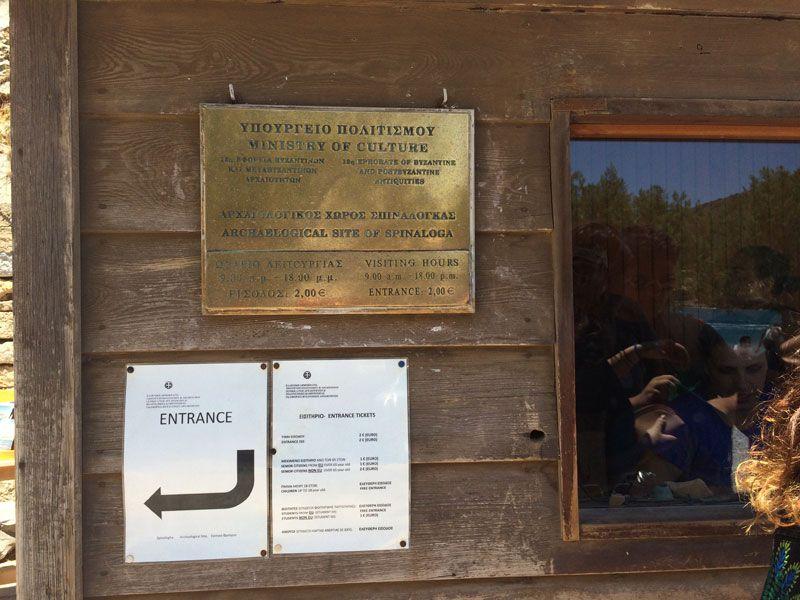 Caseta para la compra de las entradas a la fortaleza de la Isla de Spinalonga