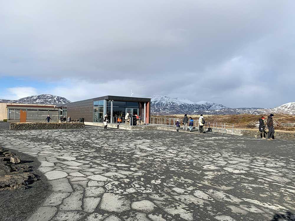 Centro de visitantes del parque Thingvellir