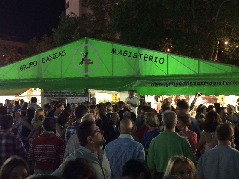 Feria de Albacete - Carpa de Magisterio