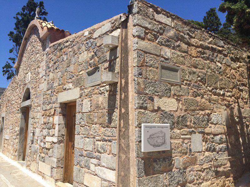 Iglesia de Saint Panteleimon