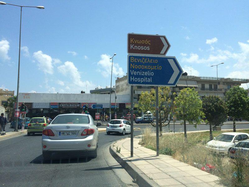Indicaciones para ir al Palacio de Knossos
