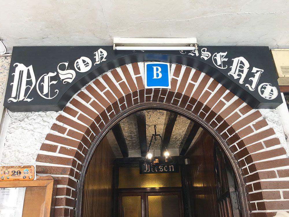 Los mejores bares de Aranda de Duero - Mesón Caserío