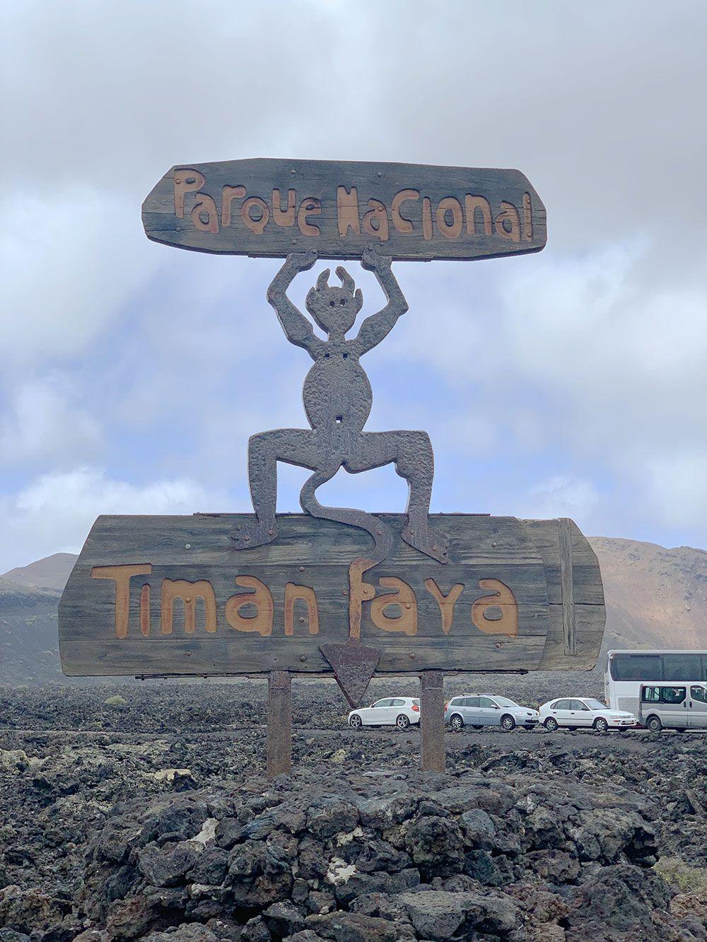 Parque Nacional de Timanfaya - Lanzarote - Señal identificativa