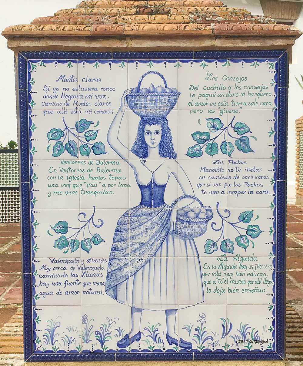 Qué ver en Iznájar - Plaza Rafael Alberti