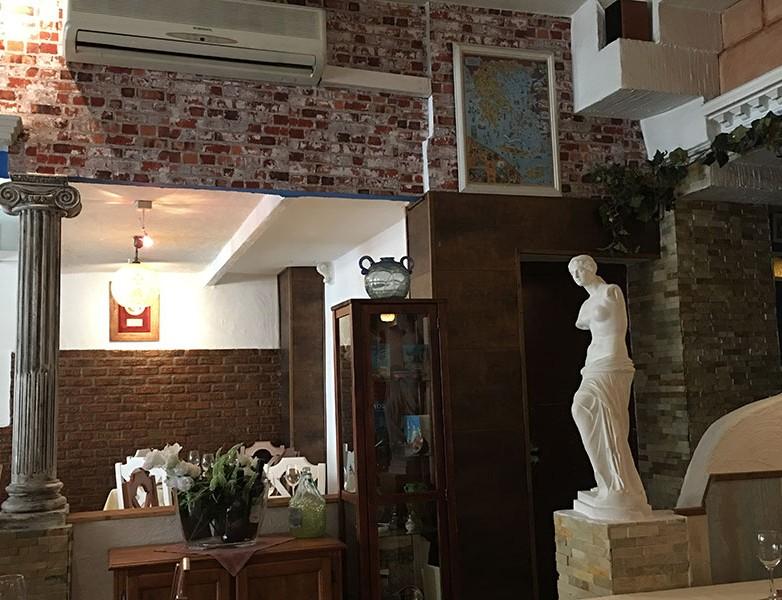 Decoración del salón