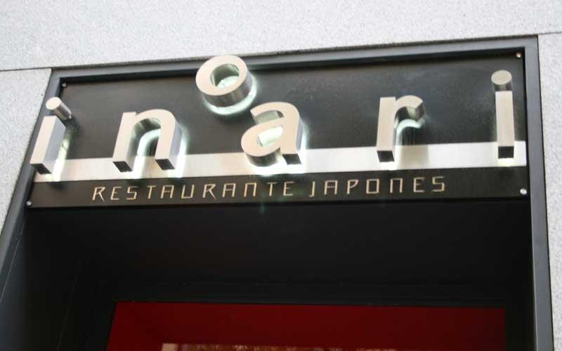 Restaurante Japonés Madrid - Fachada del restaurante japonés Inari