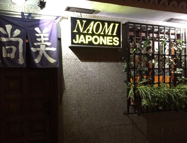 Fachada del restaurante japonés Naomi
