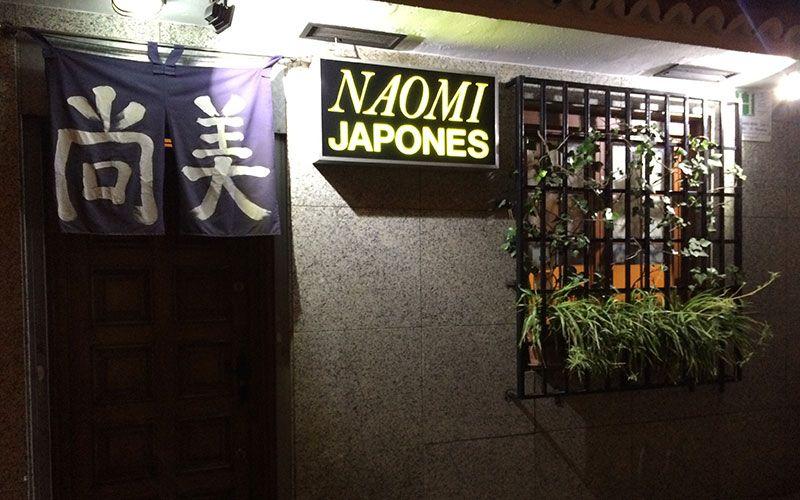 Restaurante Japonés Madrid - Fachada del restaurante japonés Naomi